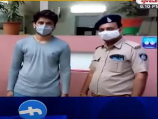 One arrested in GTU data leak case