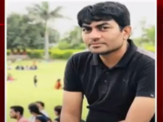 Saurashtra university students sexual harassment case Police interrogates accused professor