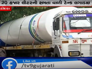 Vadodara Authorities at SSG hospital install oxygen tank for COVID patients