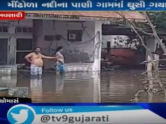 Heavy rain in Navsari Mindhola river water enters Maroli village