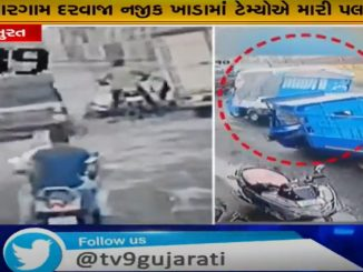 tempo-overturned-due-to-bad-condition-of-road-surat
