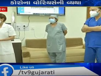 Sayaji Hospital staff members on toes to treat Corona patients but haven't enough food Vadodara