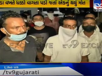 Ahmedabad Police raids gambling den in Godhavi one allegedly killed after being pushed by cops