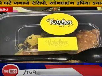 Housewives making money through Online food portal Surat