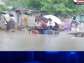 Heavy rain pounds Vadodara Around 300 families of Rajivnagar area stranded
