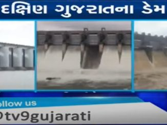 Water stock in South Gujarat's dams rises after heavy rains