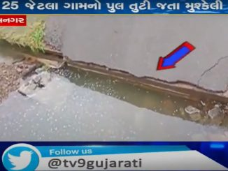 Bridge collapses in Jamjodhpur villagers suffer Jamnagar