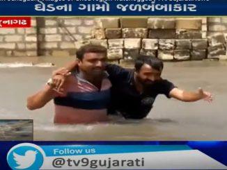 Heavy rain in Junagadh Villages of Ghed region waterlogged