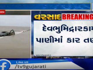 Car swept away by flash floods, Dwarka