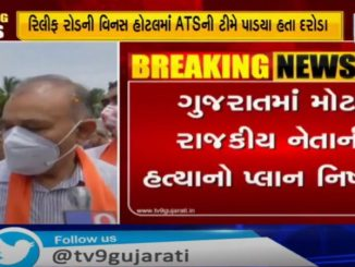 http://tv9gujarati.in/gujarat-bhajap-n…-team-par-firing/ ‎