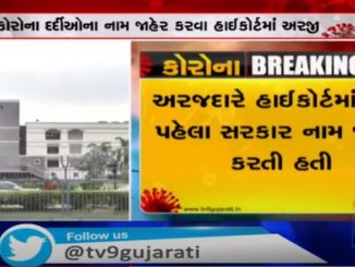Gujarat HC reserves order on PIL for names of Covid positive