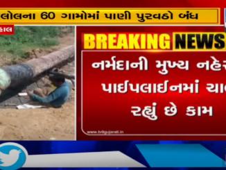 No water to 60 villages of Kalol