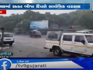 Rain in Kutch leaves several streets waterlogged