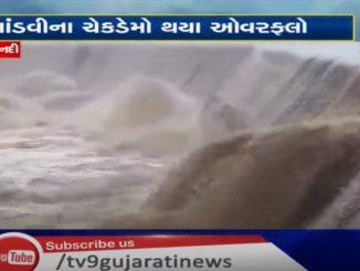 http://tv9gujarati.in/mandvi-talukana-…at-madvani-aasha/