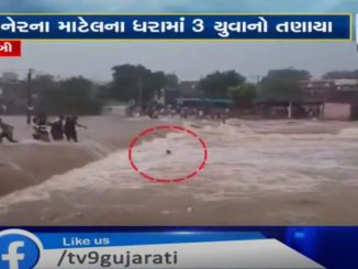 3 youths swept away while trying to save cattle at Vankaner, 2 rescued
