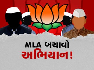 BJP shifts party MLAs to Gujarat before upcoming Rajasthan assembly session