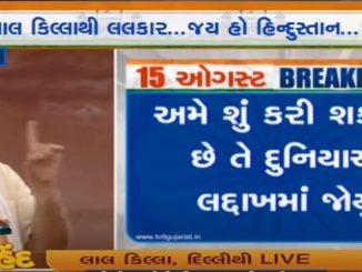 http://tv9gujarati.in/74-ma-swantrata-…te-vishva-e-joyu/