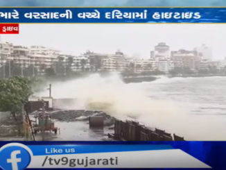 High tide hits Mumbai's Marine Drive amid heavy rainfall in the city