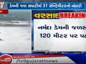 Water level of Narmada dam rises to 120 metres