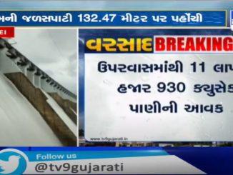Water level of Narmada dam rises to 132.47 m