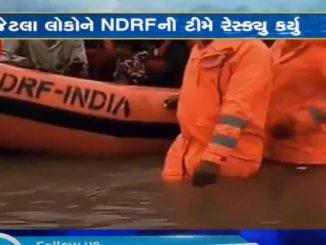 Morbi: 30 people stranded near rain-hit Chikhli village rescued by NDRF