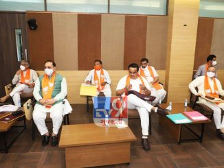 A meeting will be held for former BJP MLAs who lost the elections