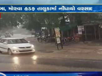 Panchmahal and nearby areas receive heavy rains, farmers worried