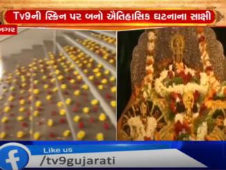 BJP workers reach Kamlam to watch live telecast of ground breaking ceremony of Ayodhya Ram Mandir