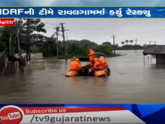 NDRF team undertakes rescue operation at Rawal village