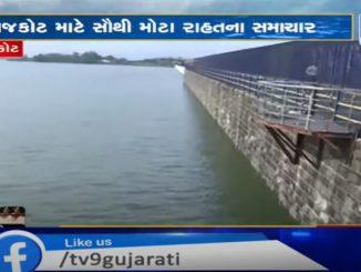 http://tv9gujarati.in/avirat-megh-mahe…-76-taka-sangrah/ 