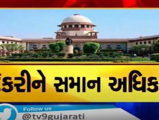 http://tv9gujarati.in/supreme-court-e-…i-no-samaan-hakk/