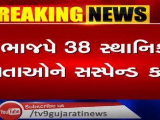 Gujarat BJP suspends 38 members for anti-party activities