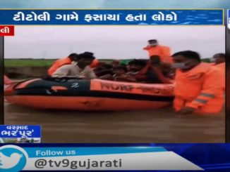 NDRF rescues 30 people stuck in flood water at Tintoli village