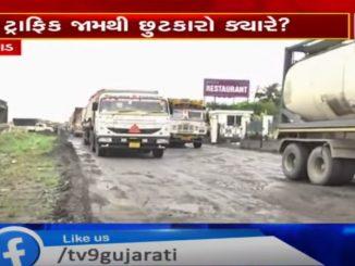 http://tv9gujarati.in/amdaavad-mumbai-…ta-loko-trahimam/