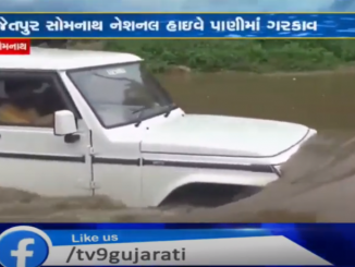 Heavy rain batters parts of Saurastra