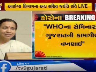 WHO praises Gujarat's performance on Korona