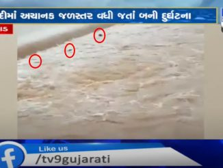 Dramatic visuals | 5 people washed away by strong currents on causeway in Valsad, 4 saved, 1 dead