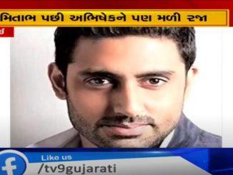 http://tv9gujarati.in/abhishek-bacchn-…haravi-didho-che/