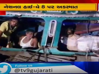 Accident between luxury bus and truck on NH8 of Kheda, 4 injured