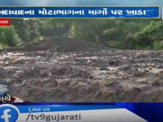 http://tv9gujarati.in/smart-city-ahmed…e-e-uthvya-saval/