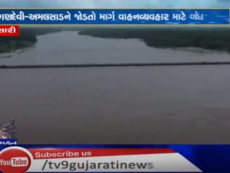 Ambica river water level touches 21 ft,