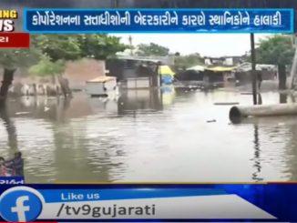 Residents irked over severe waterlogging in parts of Vadodara