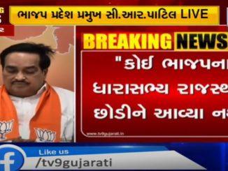 BJP is all set for Gujarat Vidhan Sabha by-polls