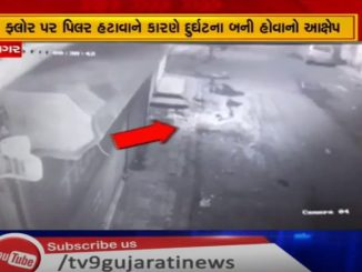 CCTV footage of 2-storeyed shopping complex which collapsed last night in Kubernagar