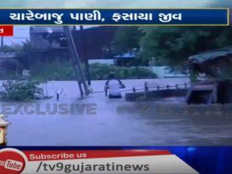http://tv9gujarati.in/dakshin-gujarat-…uce-hath-dharayu/