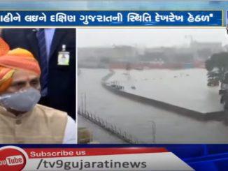 http://tv9gujarati.in/varsadi-aafat-va…ti-nu-monitaring/