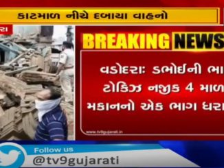 Portion of a 4-storey building collapsed near Bharat Talkies in Dabhoi