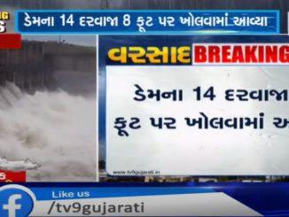 http://tv9gujarati.in/morbi-macchu-2-d…eal-karvama-aavi/