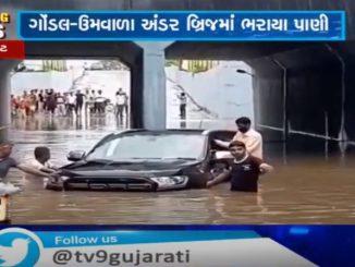 http://tv9gujarati.in/rajkot-na-gondal…ade-bahar-kaadhi/