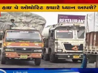 Valsad: NH 48 joining Ahmedabad-Mumbai in bad shape
